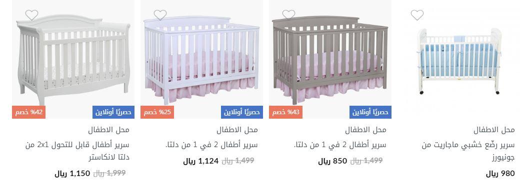 سرير اطفال سنتربوينت